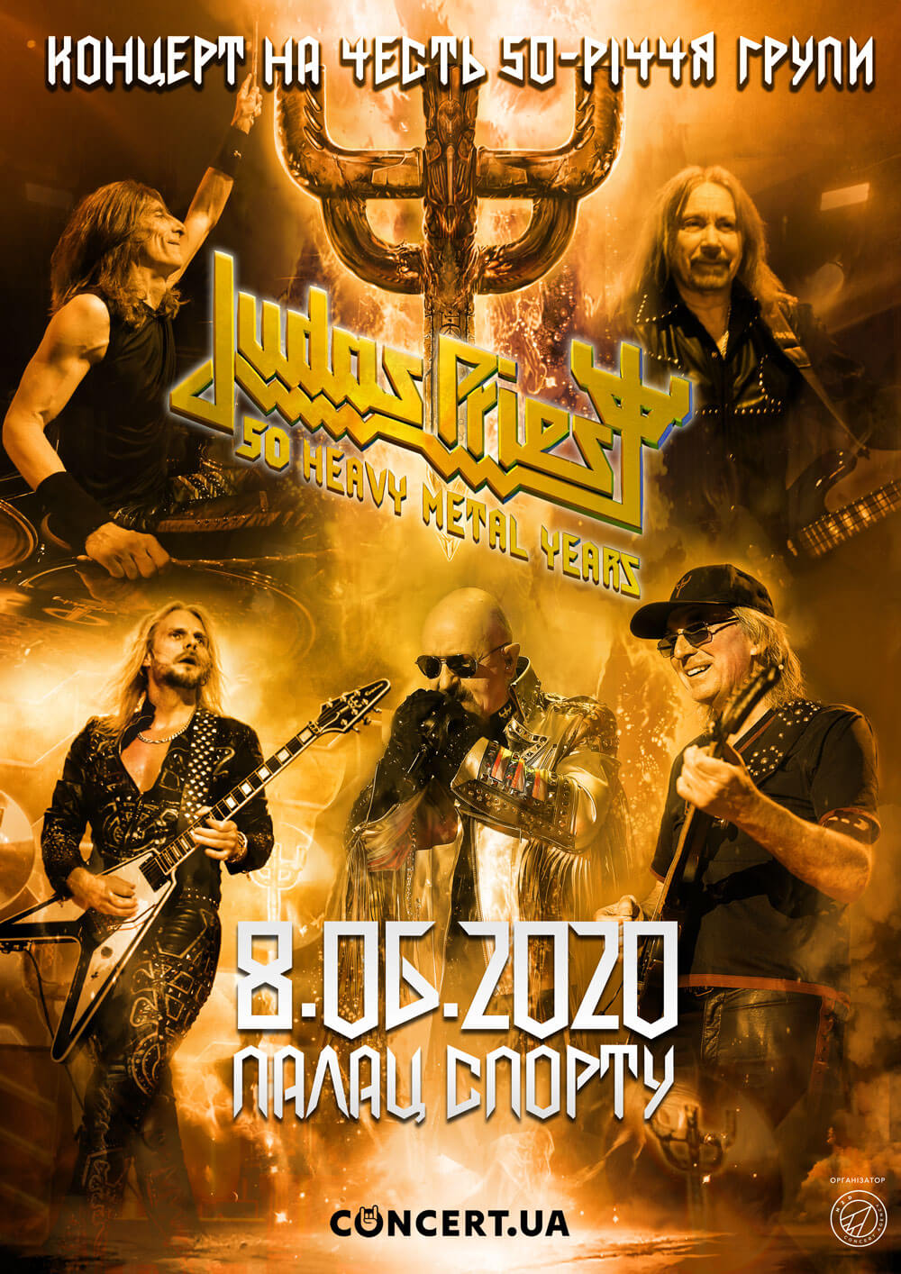 Judas-Priest-Afisha