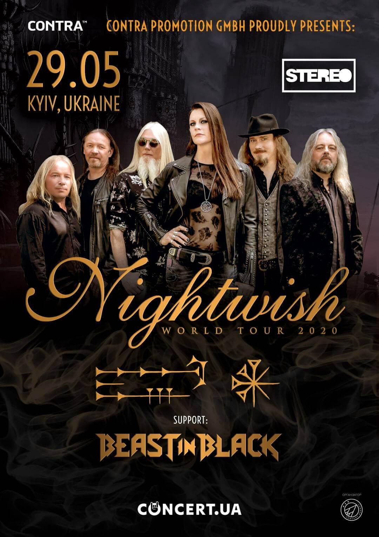 nightwish_kyiv